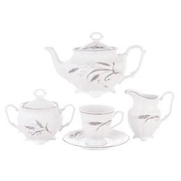 Чайный набор Серебряные колосья Repast (15 предметов на 6 персон)