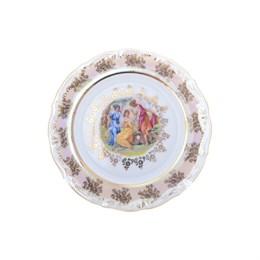 Набор тарелок Repast Мадонна перламутр Мария-тереза 21 см (6 шт)